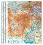 Afganisztán falitérkép - GiziMap