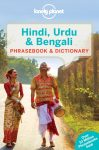 Hindi, Urdu & Bengali Phrasebook - Lonely Planet