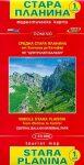 No.1: Stara Planina 1. (Zlatitsa - Kalofer) turistatérkép - Domino