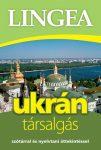 Ukrán társalgás - Lingea