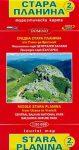 No.2: Stara Planina 2. (Uzana - Vratnik) turistatérkép - Domino