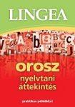 Orosz nyelvtani áttekintés - Lingea