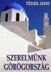 Szerelmünk Görögország