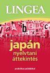 Japán nyelvtani áttekintés - Lingea