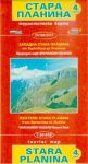 No.4: Stara Planina 4. (Berkovita - Zlatitsa) turistatérkép - Domino