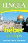 Héber társalgás - Lingea
