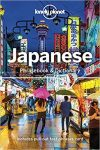 Japanese Phrasebook - Lonely Planet