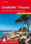 Chalkidiki - Thassos (Die schönsten Küsten- und Bergwanderungen) - RO 4533