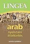 Arab nyelvtani áttekintés - Lingea