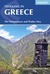Trekking in Greece (The Peloponnese and Pindos Way) - Cicerone Press
