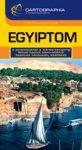 Egyiptom útikönyv - Cartographia
