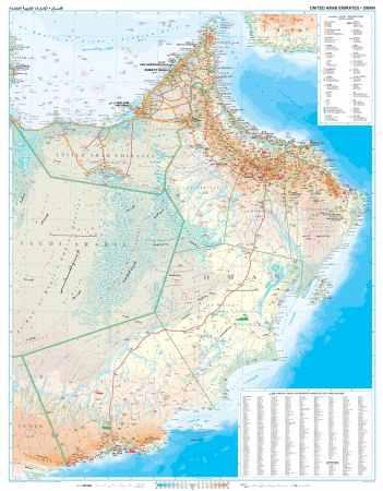 Omán és az Emirátusok domborzati falitérkép - GiziMap